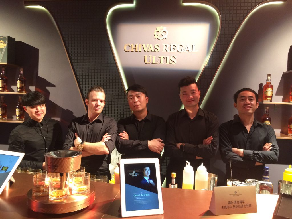 Chivas Ultis Launch Party in Shanghai 2 November 2016